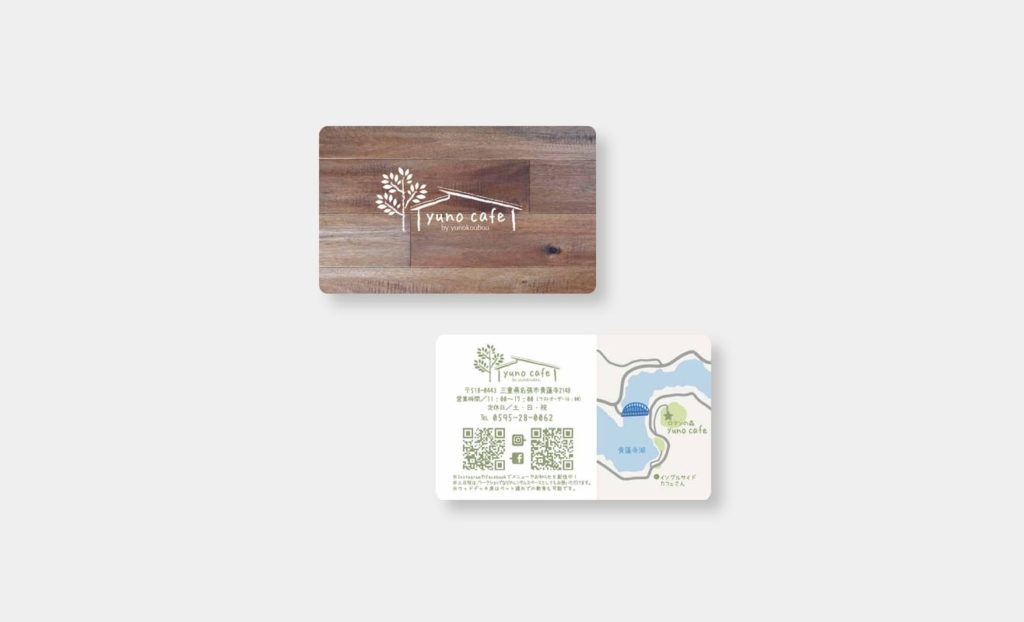 yuno cafe ショップカード