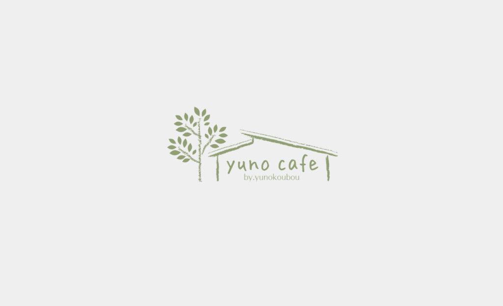yuno cafe ロゴデザイン