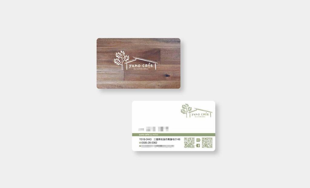 yuno cafe 名刺デザイン